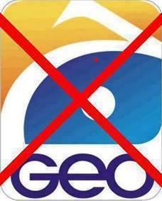 Geo-banned