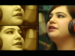 gul naz muskan pic singer