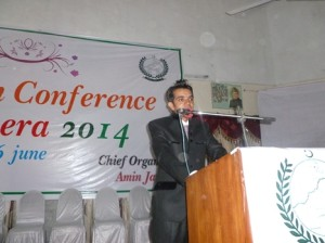 youth confrence nowshehra