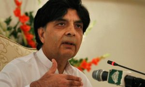 The Interior Minister, Chaudhry Nisar. - File photo