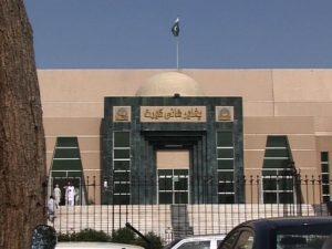 Peshawar-High-Court