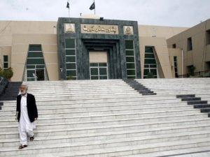 PeshawarHighCourt