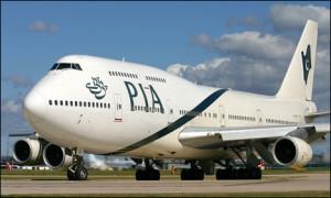 Privatization of PIA