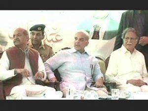 Shahbaz visit Bannu