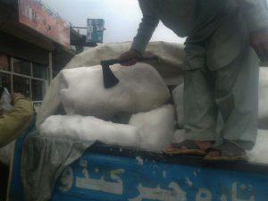 Upper Dir Ice pic 2