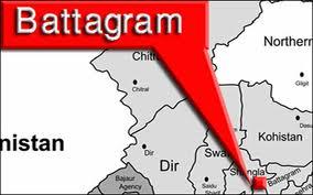 battagram