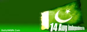 14_august_independence_day-pakistan-flag-fb-facebook-covers-photos-pictures