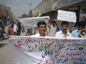 Banu strike by Gohar wazir 1 (2)
