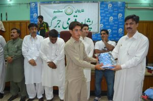 Distribution of sports Items by Arshad Khan