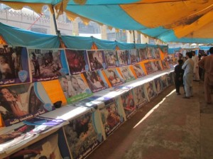 A view of the photographs' exhibition organised by the Islami Jamiat Talba with regards to situation in Palestine. - Photo by Arshad Khan