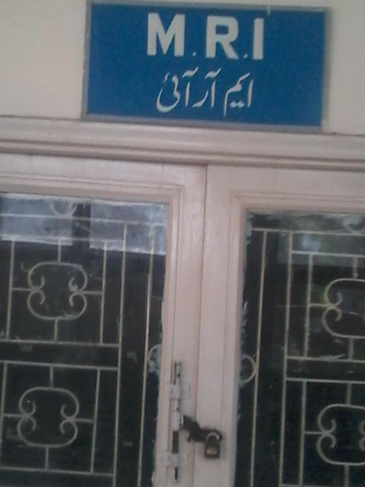 A view of the locked room of MRI machine at Hayatabad Medical Complex. - Photo by Sajjad Yusufzai