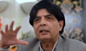 Imran khan offer