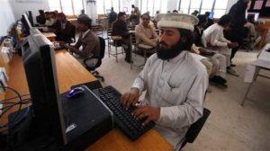 North-Waziristan-free-education-495x278