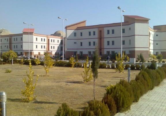 Bannu University
