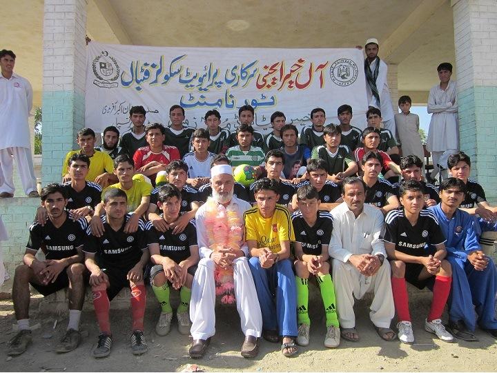 Football sports pic by Ayaz raza 1
