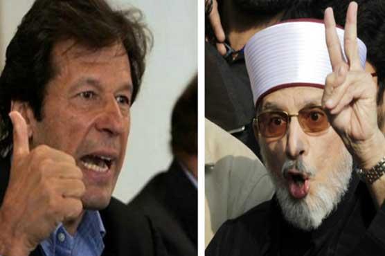 PTI and PAT negotiations
