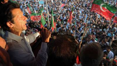 PTI-long-march