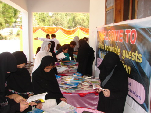 Swat-exhibition-pic-by-Rafiullah-2-495x371