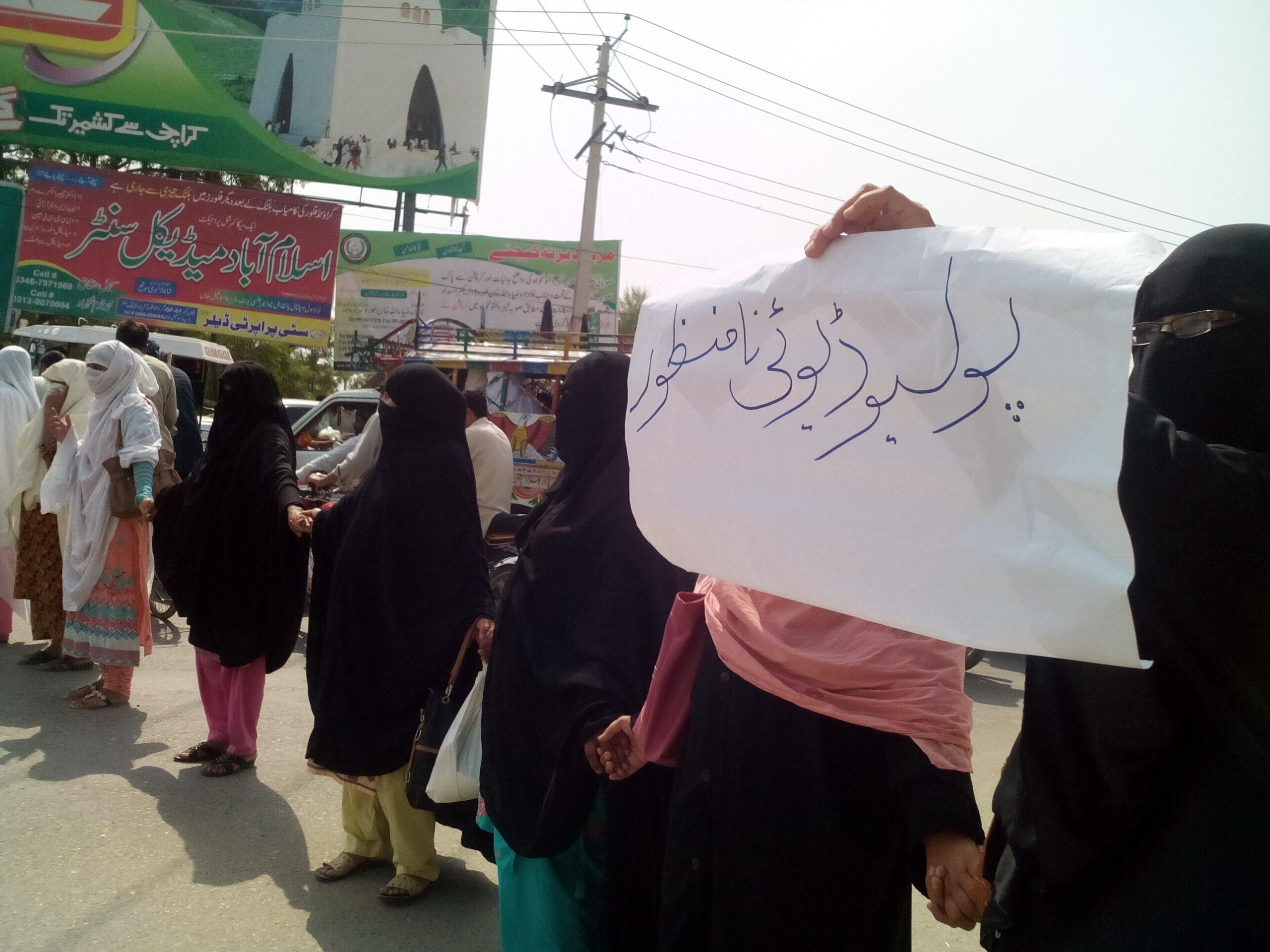 Teachers protest pic by (4) by Farooq Khan  Mahsood