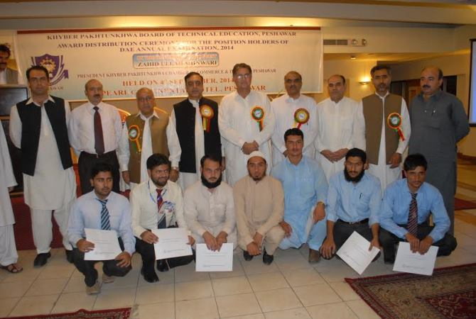 Technical board result pic by arshad Khan