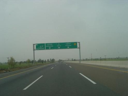 motorway-495x371