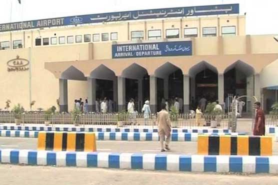 peshawar-airport