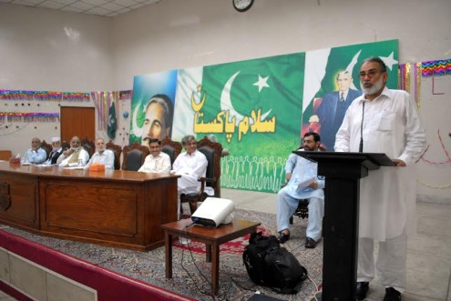 pic-of-Seminar-on-Net-Mobile-use-by-Arshad-Khan-495x331