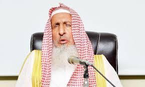 Mufti abdul aziz