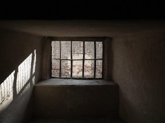 di k jail