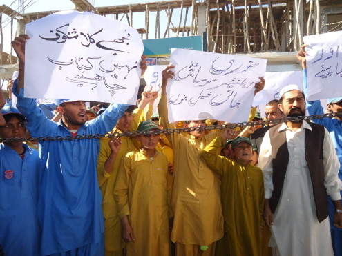 Bannu-protest-pic-by-Gohar-Wazir-495x371