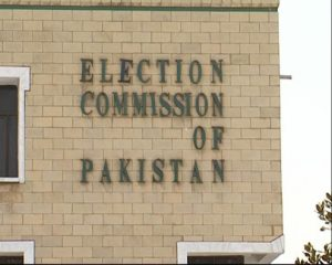 ECP-rejects-PML-Q-allegations-imposes-ban-on-publicity-through-government-ads-495x396