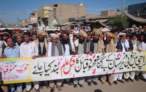 Mehsood-tribe-protest-pic-by-Ayub-Bhetani-1-495x312