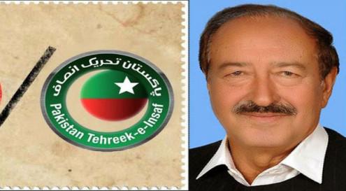 PTI-SiarjKhan-Resignation-NationalAssembly_11-6-2014_164875_l-495x273