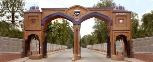 Peshawar-University-12th-September-–-BA-Bsc-Annual-Result-2013-495x200